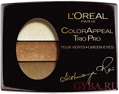 Тени Loreal Color Appeal Trio Pro